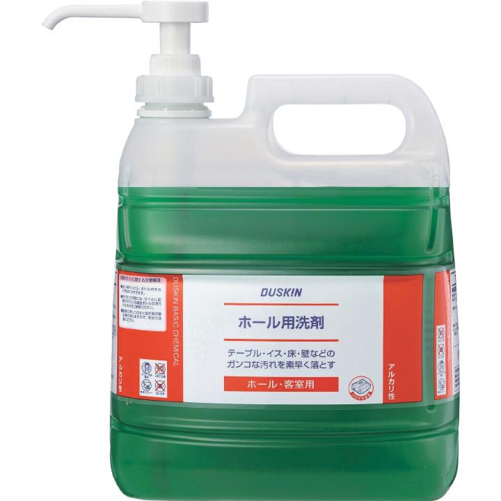 ホール用洗剤(4L)