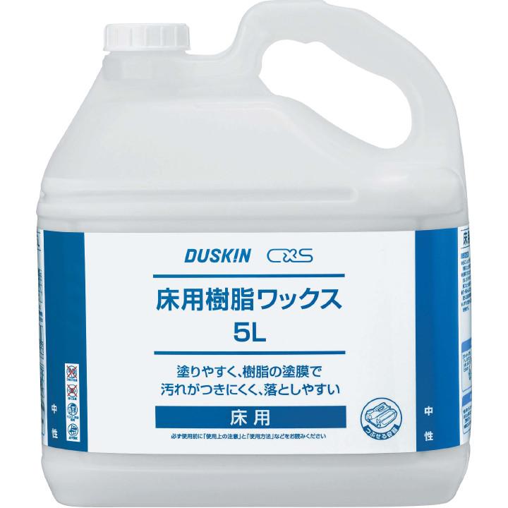 床用樹脂ワックス(5L)