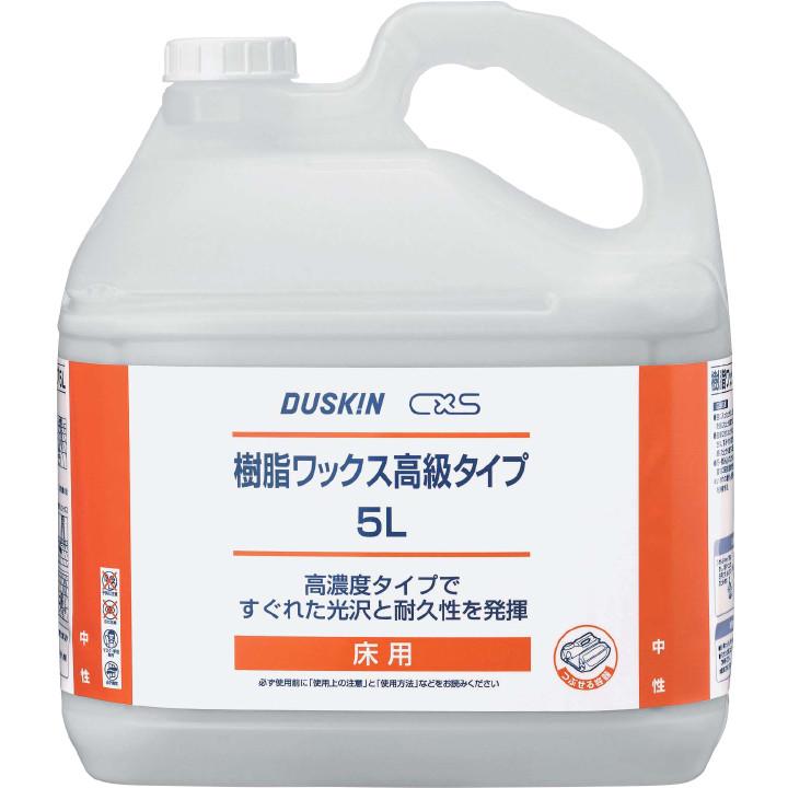 樹脂ワックス高級タイプ(5L)