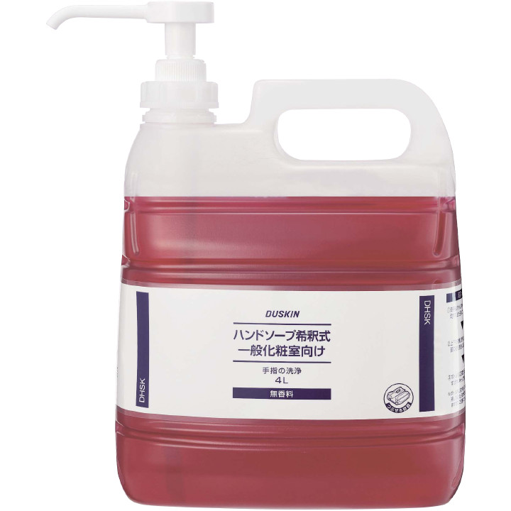 ハンドソープ希釈式 一般化粧室向け/医薬部外品(4L)