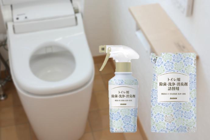トイレ用除菌洗浄消臭剤