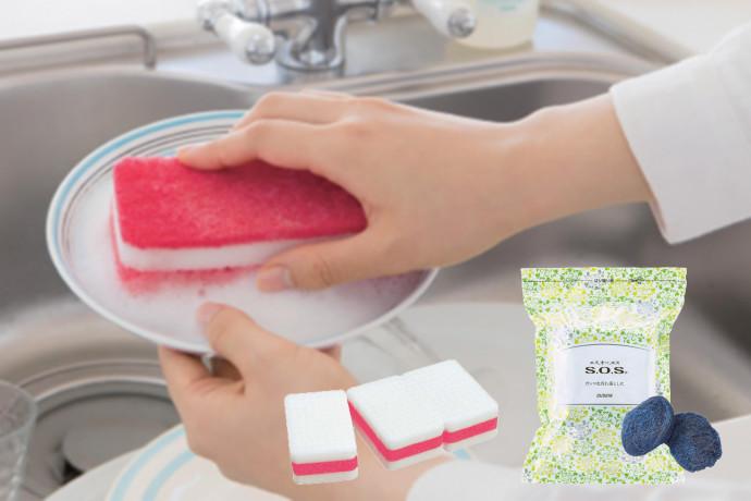 台所用スポンジ抗菌タイプ