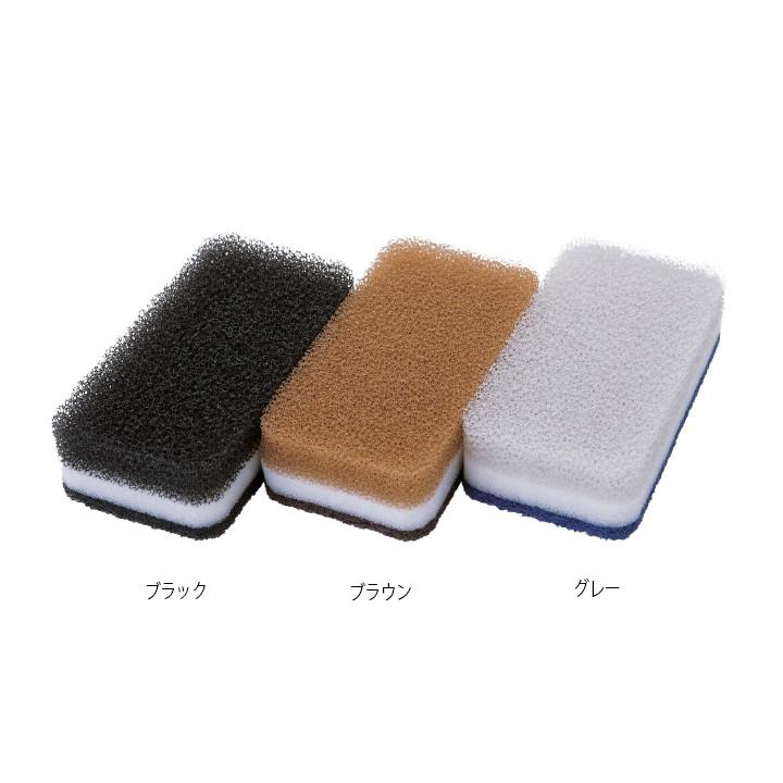 台所用スポンジ3色セット抗菌タイプ モノトーン